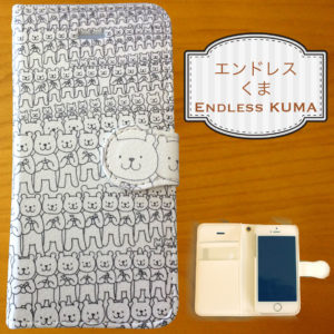 エンドレスくまiPhone7カバー